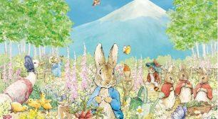 「ピーターラビット(TM)イングリッシュガーデン」が 2022年春、富士本栖湖リゾート内にオープン ~富士山と花々の共演が楽しめる新名所に~サムネイル