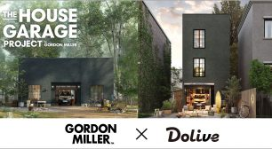 「THE HOUSE GARAGE PROJECT」始動サムネイル