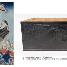 すみだ北斎美術館、7月20日より代表的な名品揃いの 「THE北斎 ―冨嶽三十六景と幻の絵巻―」展を開催  ~錦絵「桜に鷹」の版木を使用した火鉢も初公開~サムネイル
