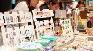 チェコの魅力を渋谷で堪能! 「チェコフェスティバル2021 in 東京」が10月22日~24日に開催サムネイル