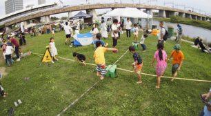 【二子玉川】河川敷をつかったまちづくりプロジェクトMizube(水辺)+Fun(楽しいこと)+Base(基地、拠点)。第2弾は一緒に場をつくる仲間を募集します!サムネイル