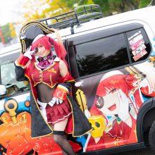 大阪・万博記念公園で10月31日に「EXPO痛車天国2021」を開催! 痛車400台とコスプレイヤーで賑わう秋のお祭りサムネイル