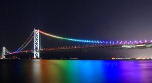 10/30、11/13、11/20の3日間限定サンセットクルーズ開催  「日本の夕陽百選」の絶景を船上から体感できる!サムネイル
